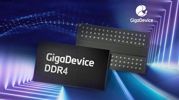 中国NOR闪存老大跨界:兆易创新发布自有品牌DDR4内存