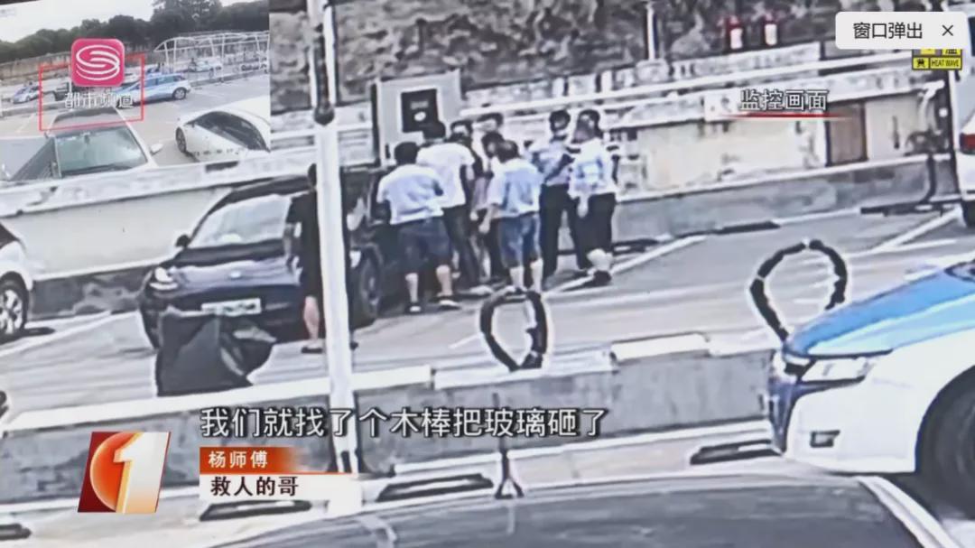 深圳一特斯拉车主被困车内险窒息 特斯拉回应