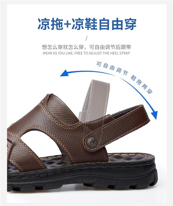 过夏刚需品!达芙妮旗下凉鞋发车大促 头层牛皮鞋49元包邮到家