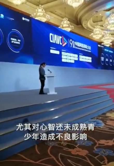 腾讯副总裁批低智洗脑短视频像猪食,字节跳动副总裁回击