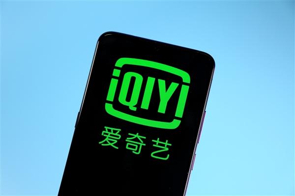 爱奇艺CEO龚宇称二创内容是软盗版:侵犯著作权