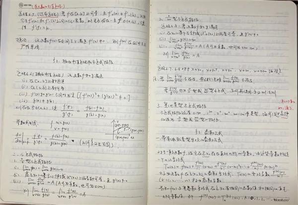 数学系学霸成绩单火了!12门课100分直博清华 网友:偶像