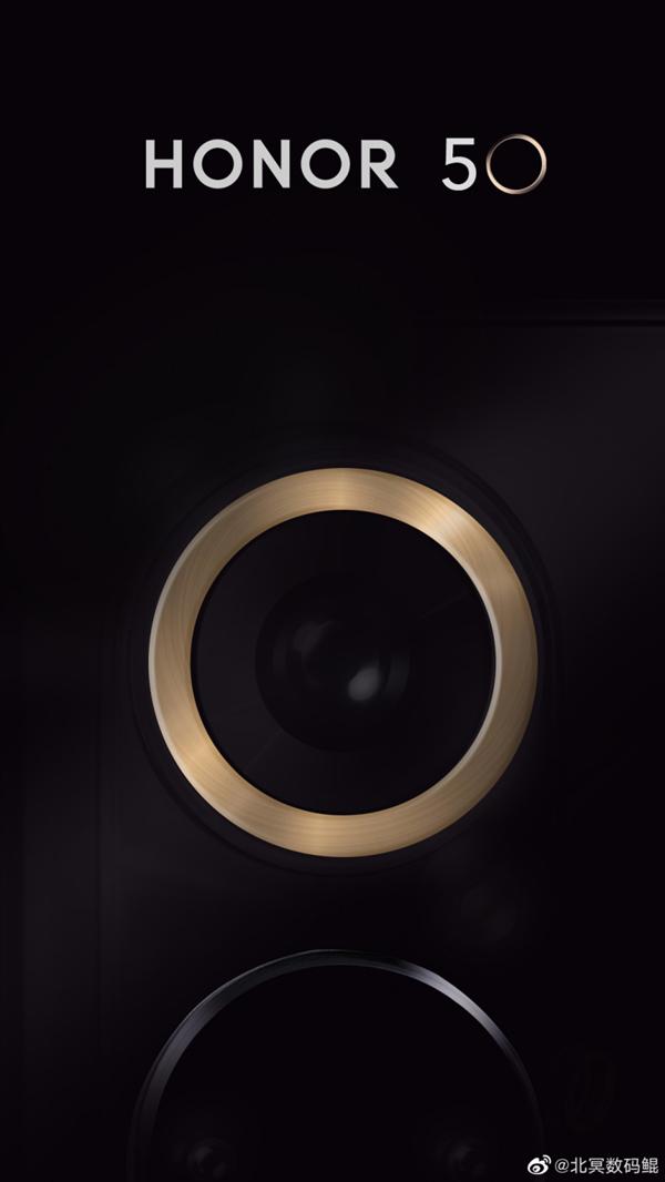 1亿像素加持!荣耀50系列最新渲染图曝光:相机模组吸睛