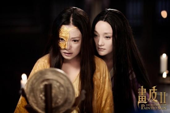 """《画皮3》获准拍摄 周迅陈坤赵薇""""铁三角""""有望回归"""