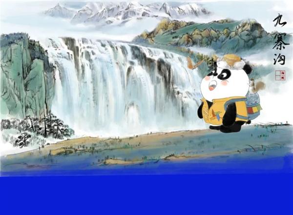 """四川健康码上新:接种新冠疫苗 一人发一只""""熊猫"""""""