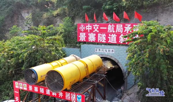 中老铁路167座隧道全部贯通!预计年底开通