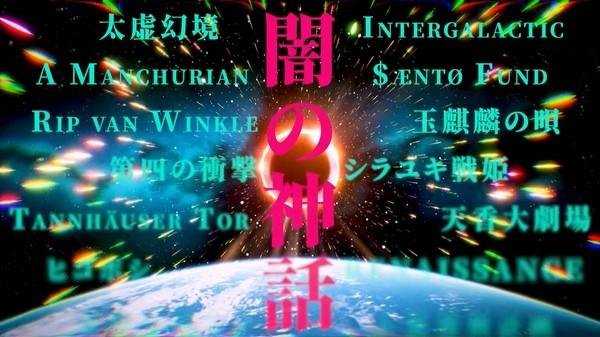 《红楼梦》科幻游戏上架:金陵12钗变身12位超级英雄