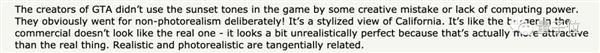 英特尔用英伟达显卡 给GTA5打了个超强画质补丁