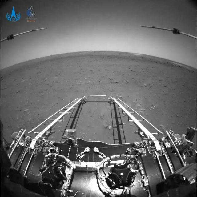 国家航天局发布我国首次火星探测天问一号任务着陆区域高分影像图