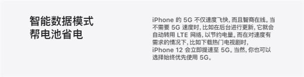 iPhone 13电池容量暴涨!充电器要大升级?