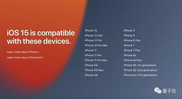 苹果WWDC21发布会总结:新系统很鸿蒙!iPhone竟成异地恋神器