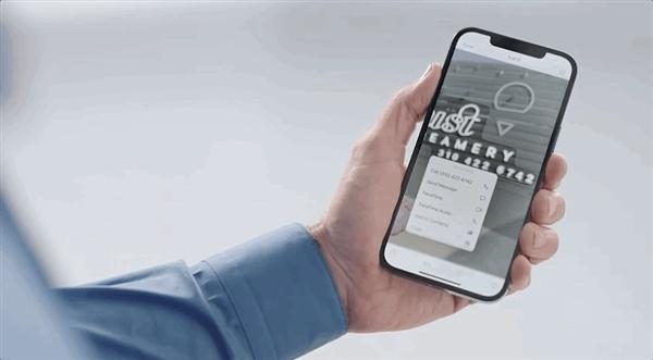 苹果正式发布iOS 15:新系统很鸿蒙!iPhone竟成异地恋神器