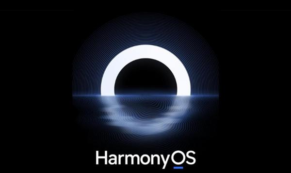 鸿蒙OS有望弯道超车 2021年连接数超3亿台