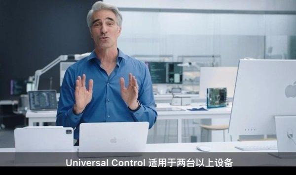 苹果macOS Monterey登场!网友吐槽:和华为鸿蒙OS太像了