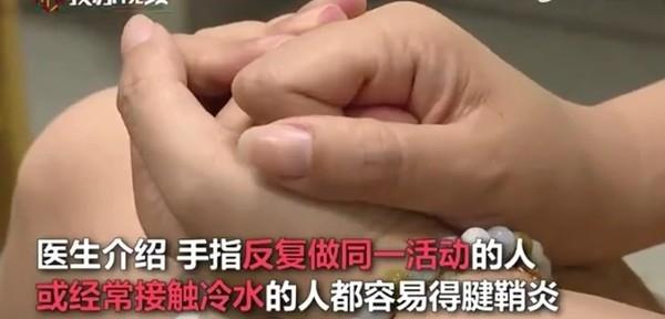 女大学生刷短视频竟刷出腱鞘炎 医生教你如何预防