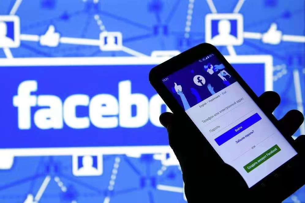 罚款1700万卢布!俄罗斯法院再次对脸书开出罚单
