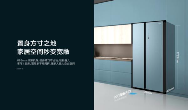 美的加入华为鸿蒙阵营!新款冰箱上鸿蒙:一键配网 快速生成食谱