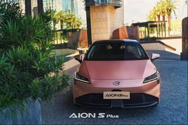 广汽埃安AION S Plus首发:0.211风阻系数系国产车最低