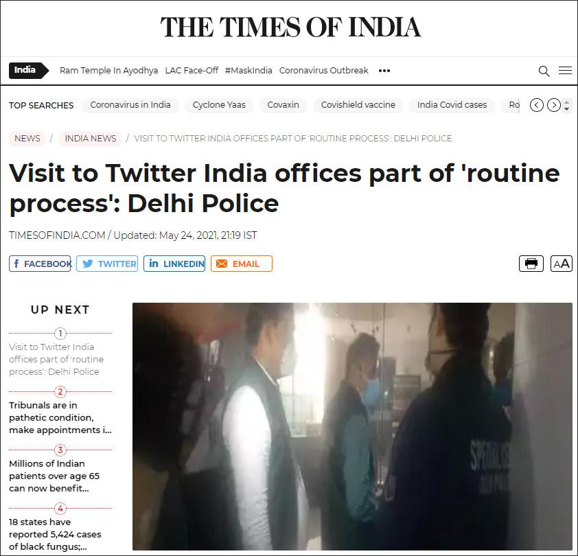 美媒:尼日利亚不怕封禁推特,印度可能是下一个