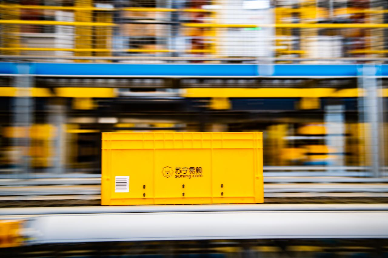 苏宁易购:预计苏宁电器集团在未来6个月内可能减持公司股份不超过4.12%