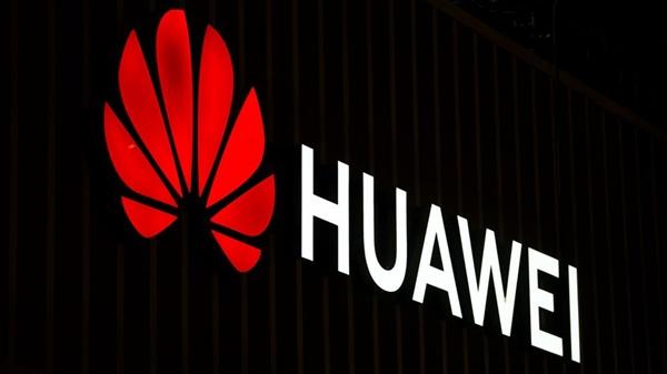 媲美苹果!华为6月17日召开5G+AR峰会 发力全新领域