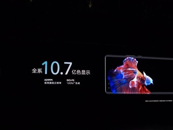荣耀50全系标配75°超曲屏:支持10.7亿色、120Hz高刷