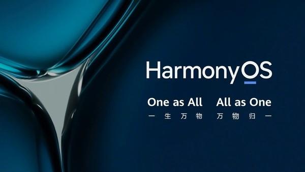 HarmonyOS 2升级用户已破千万 全新体验受消费者点赞