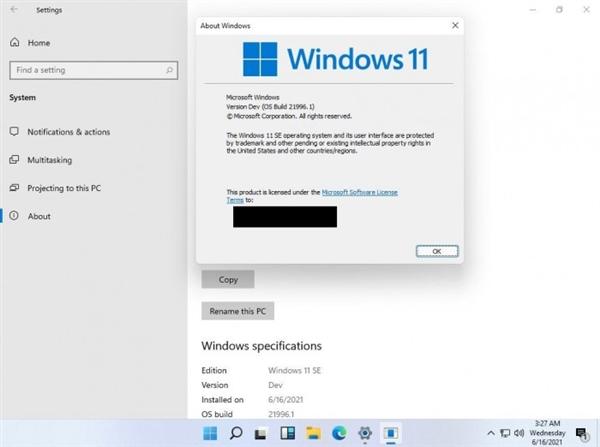 """Windows 11特别版""""SE""""确认:微软6月24日推出!"""