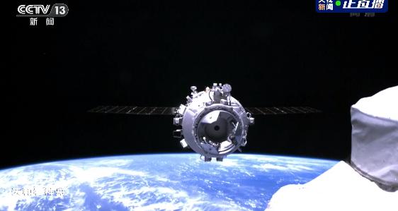 历时约6.5小时!神舟十二号与天和核心舱成功对接