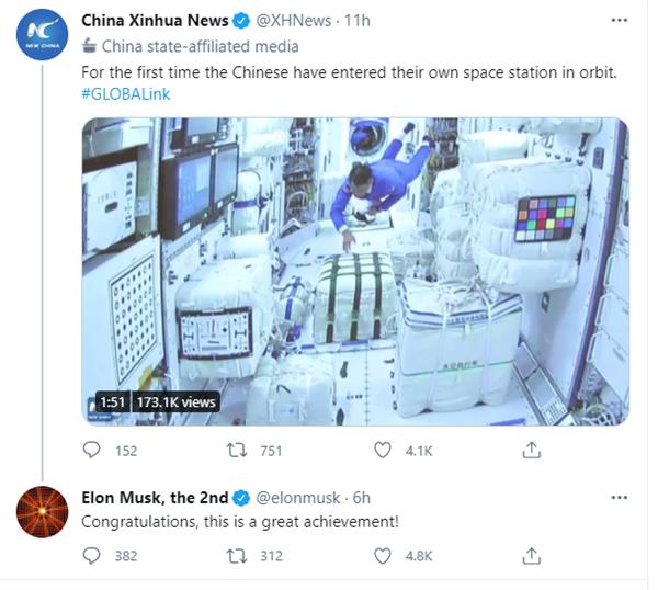 中国人首次进入自己的空间站!马斯克发文祝贺:巨大成就