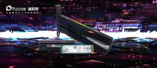 浦科特首款PCIe 4.0消费级硬盘M10P发布:石墨烯散热、速度7GB/s