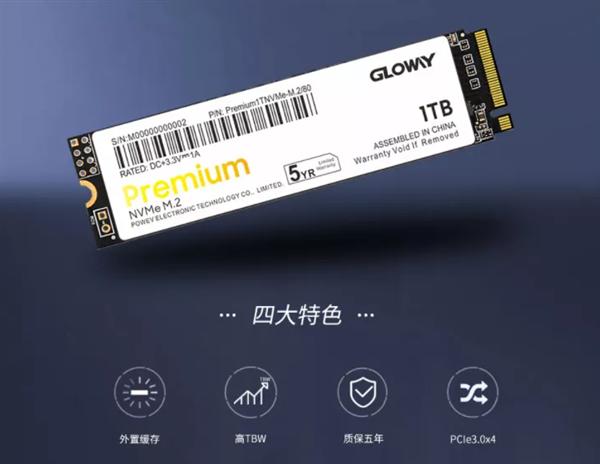 光威P系列SSD硬盘上市:国产TLC闪存+国产主控、寿命提升50%
