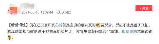 全球芯片荒!500万港元芯片在香港运输途中被劫