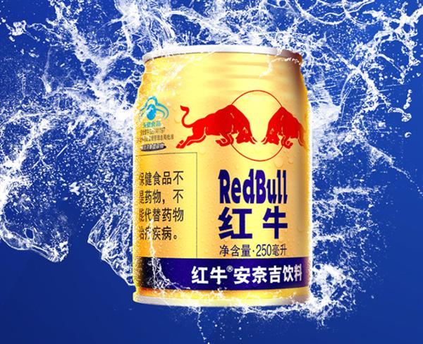 速囤:红牛30罐125元 比超市便宜1/3