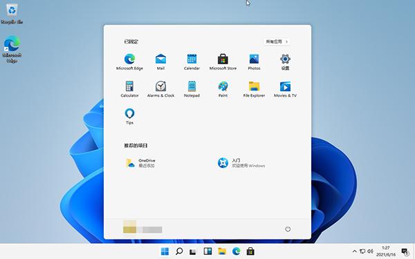Windows11中文语言包怎么用