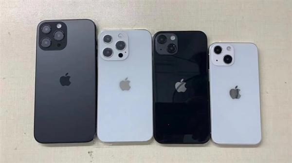 集合!四款iPhone 13模型机齐曝光 背部镜头设计抢眼