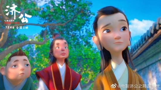 电影《济公之降龙降世》发布新预告以及首发剧照 7月16日全国公映