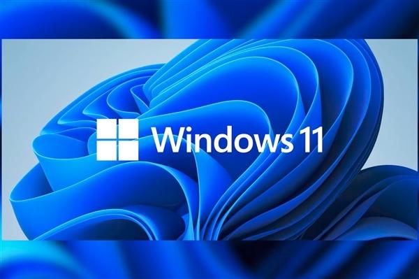Win 11 CPU支持列表公布:最低为Intel 8代CPU