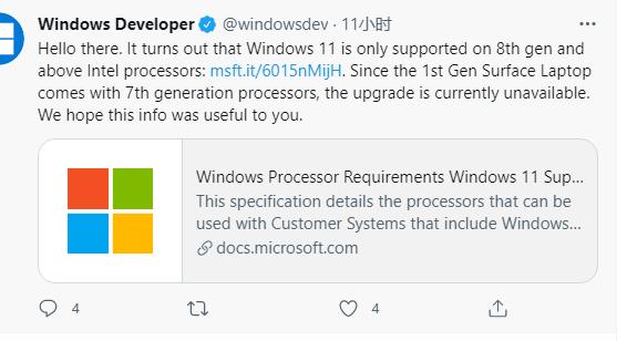 Win11 CPU要求奇葩:最低8代酷睿/二代锐龙