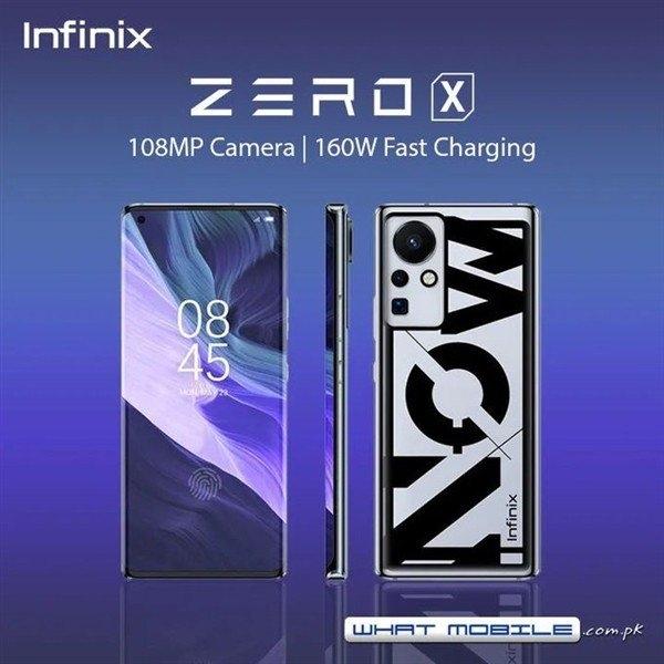 首个160W快充旗舰Infinix Zero X即将登场:有线+无线超200W了
