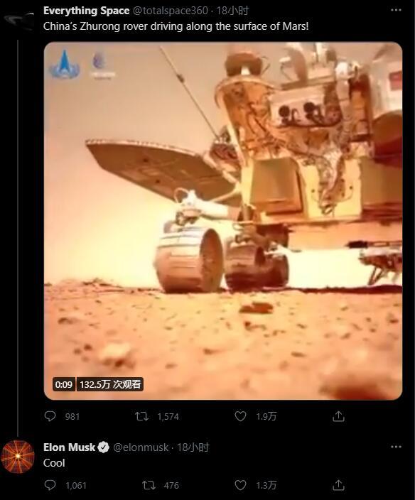 """祝融号火星表面行驶视频火了!马斯克:""""真酷"""""""