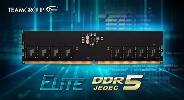 比预期便宜多了 十铨DDR5内存开卖:32GB套装2000元