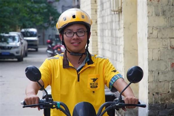 外卖小哥二次高考623分:美团奖励1万、设立骑手发展激励奖
