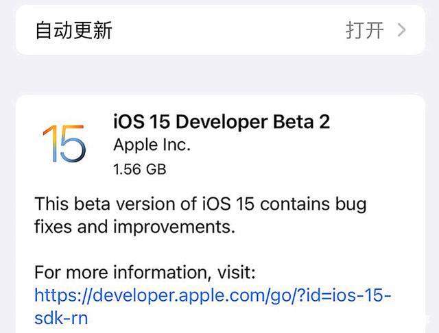 iOS15beta2续航怎么样