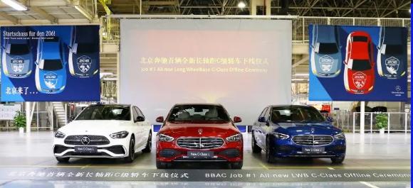 全新国产奔驰C级下线:换装全新发动机 剑指3系/A4L