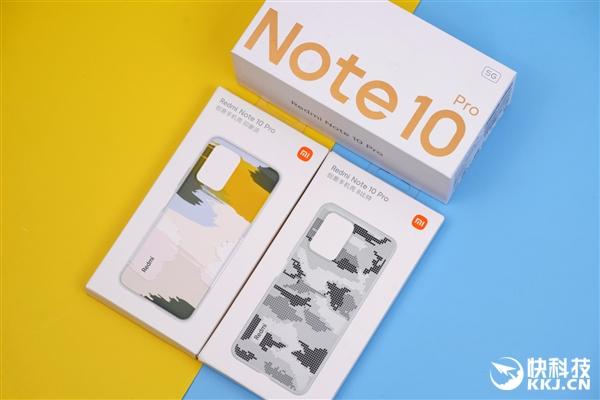 Redmi Note 10 Pro官方创意手机壳图赏:艺术感十足