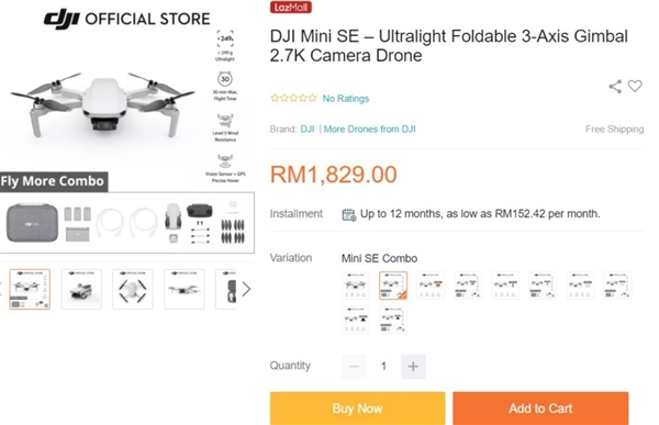 迄今最便宜!大疆Mini SE无人机突然上架:单机不到2000元