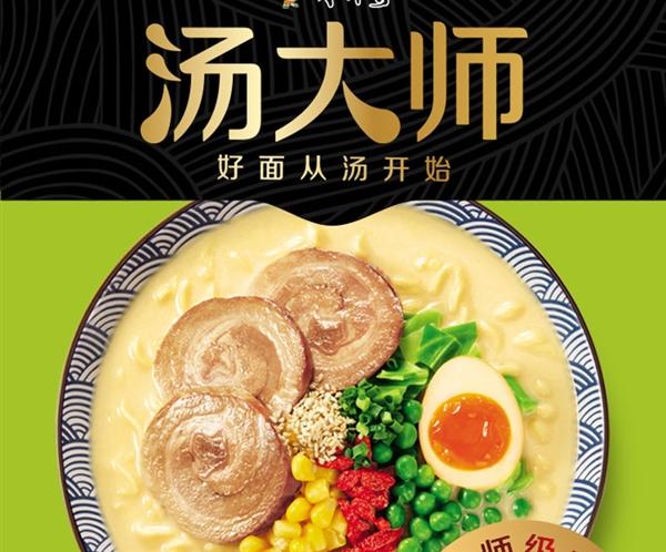 敞开囤:天猫超市康师傅汤大师1.9元/袋(线下4元)
