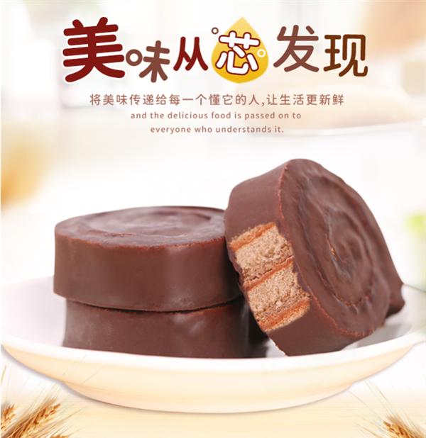 童年回忆!高乐高卷卷心巧克力夹心蛋糕:24枚 20.9元