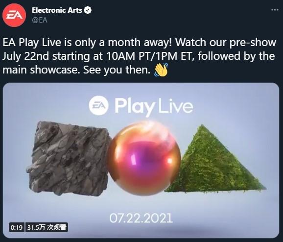 EA本月举办Play Live